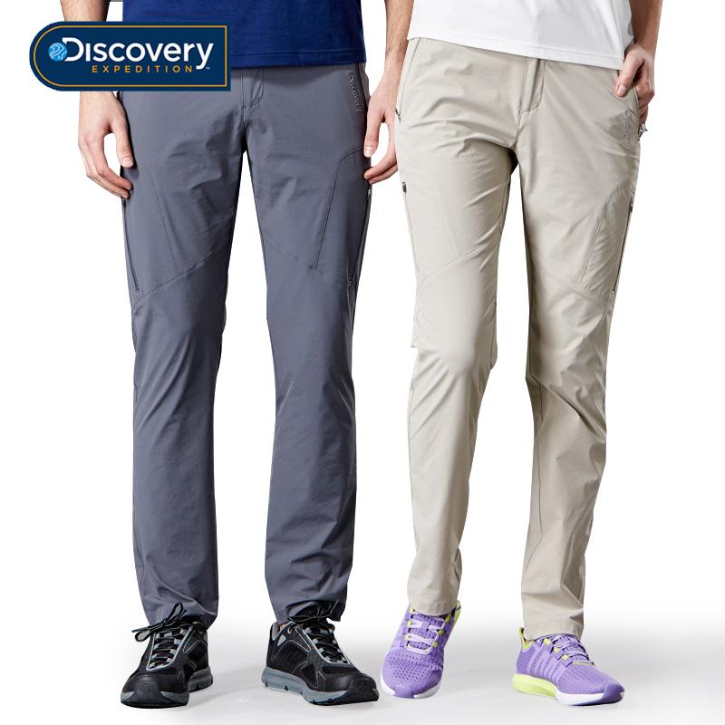 【图途官方自营店】Discovery男女速干裤长裤薄款冲锋裤