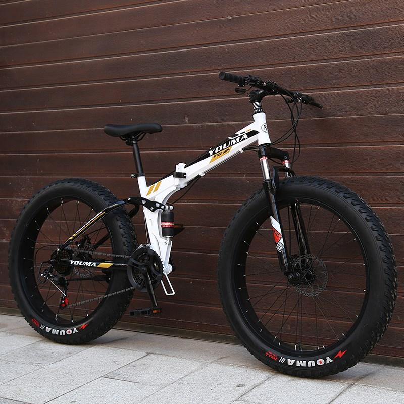 26寸轮胎山地自行车双碟刹变速粗大成人折叠雪地单车您永久的宝马