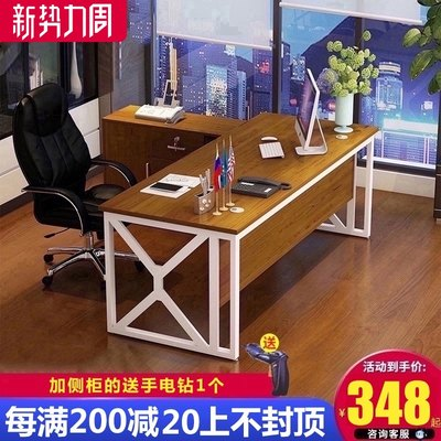 Desk Simple Modern Single Boss Table Office Furniture Big Table President desk Supervisor Table Fashion Manager Table