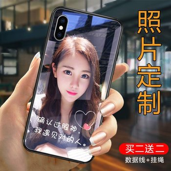 Customized mobile phone shell diy custom map any model 20 x 11 photo xr Apple ordered iphonex glass 6s sets 7plus silicone xs female red 8p max network Huawei glory p30pro 9