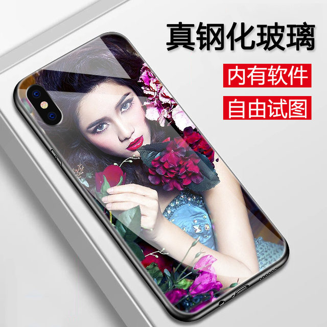 Custom phone case to map custom diy any 20 models 11 photos xr apple x custom iphonex glass 6s set 7plus silicone xs female max net red 8p Huawei p30pro glory 9