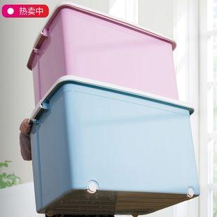 50升2個裝收納箱塑料特大號整理箱