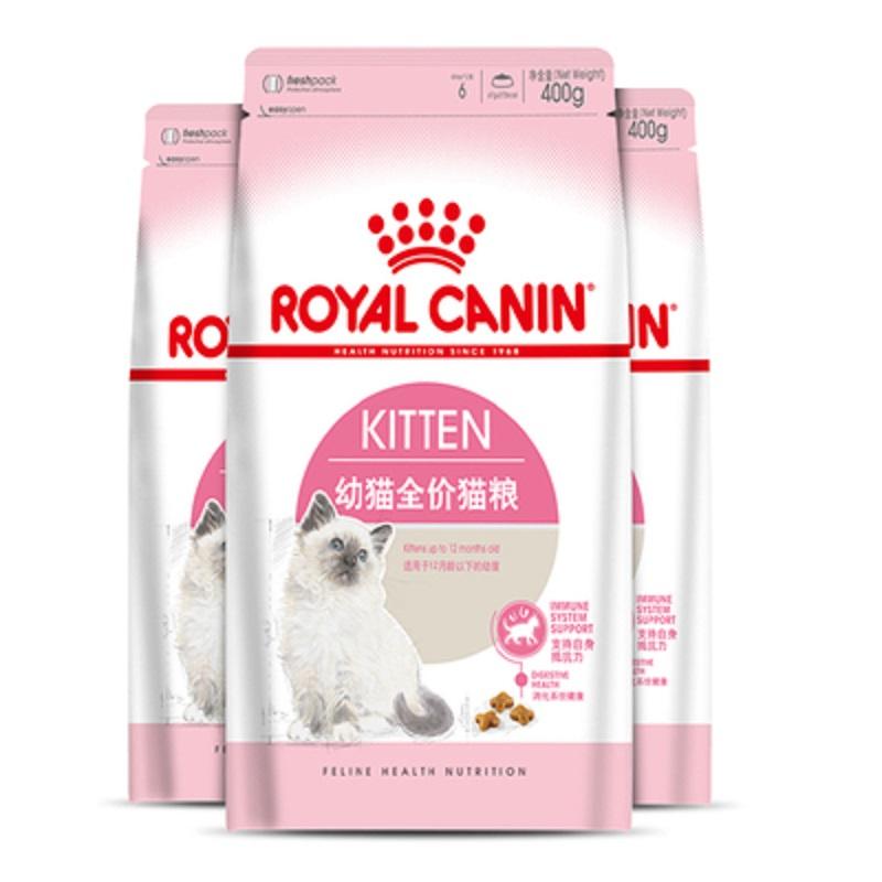 皇家幼猫猫粮英短美短波斯小猫幼猫粮K36/400g*4小包装易携带