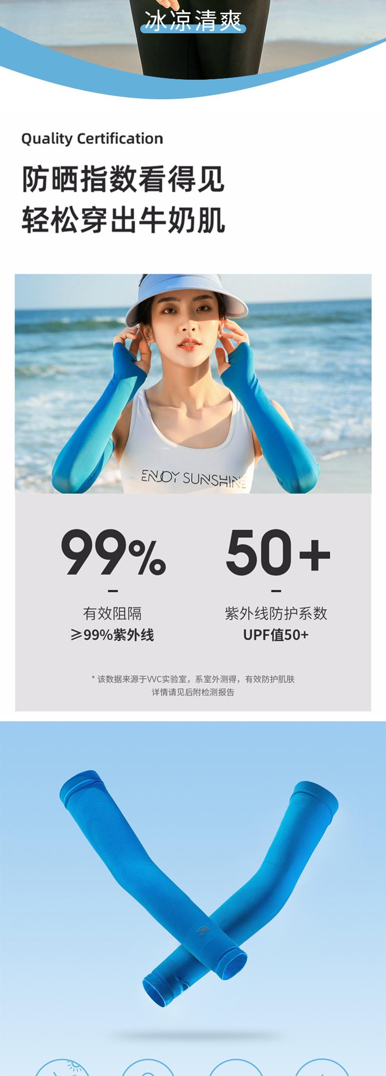 韩国夏季冰袖冰爽袖套防晒冰丝抗薄款袖子护臂手套男女详细照片