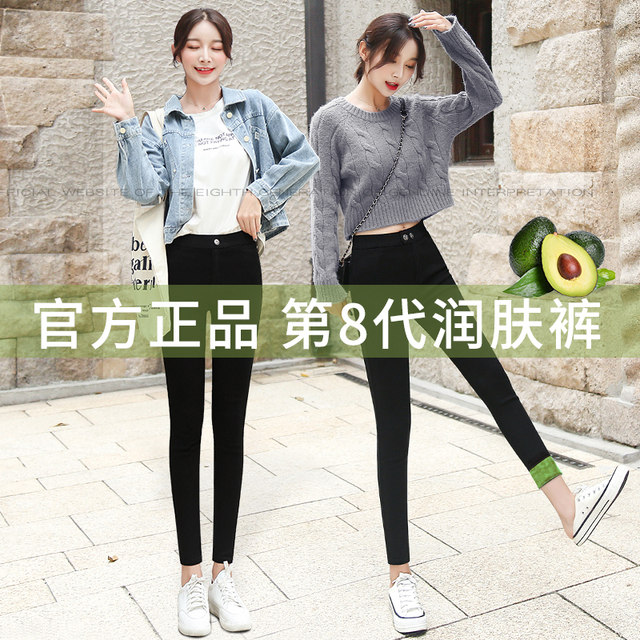 Avocado emollient leggings women wear spring and autumn and summer thin thin black skinny legs plus velvet wild magic high waist thin