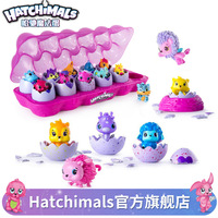 Hatchimals Hatch Magic Egg Hatching Egg Girl Toy Egg Animal Model детские Смешное домашнее животное
