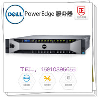 DELL PowerEdge R830 E7-4610V4 4620V4 4650V4 4660V4