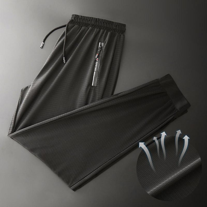 【拍2件】冰丝薄款男士夏季宽松运动裤-时时淘