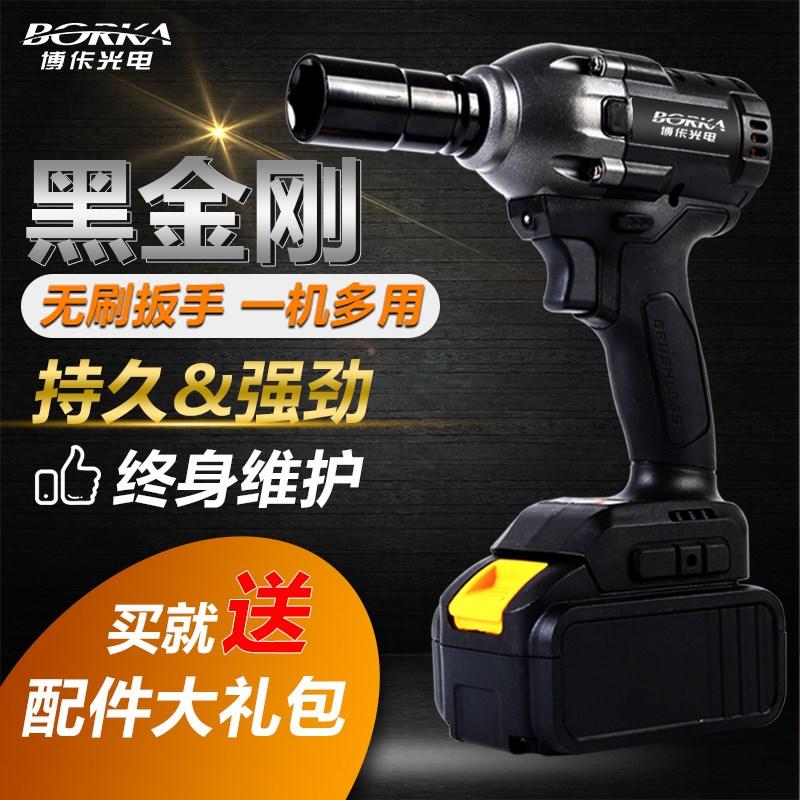 无刷电动扳手 充电扳手 冲击扳手架子工木工汽修风炮套筒五折促销