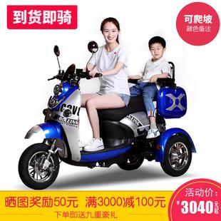 Электромобиль трехколесный велосипед. подъем наклон не может лить трехколесный аккумуляторная батарея автомобиль поколение шаг пожилой шаттл ребенок домой группа пролить для взрослых