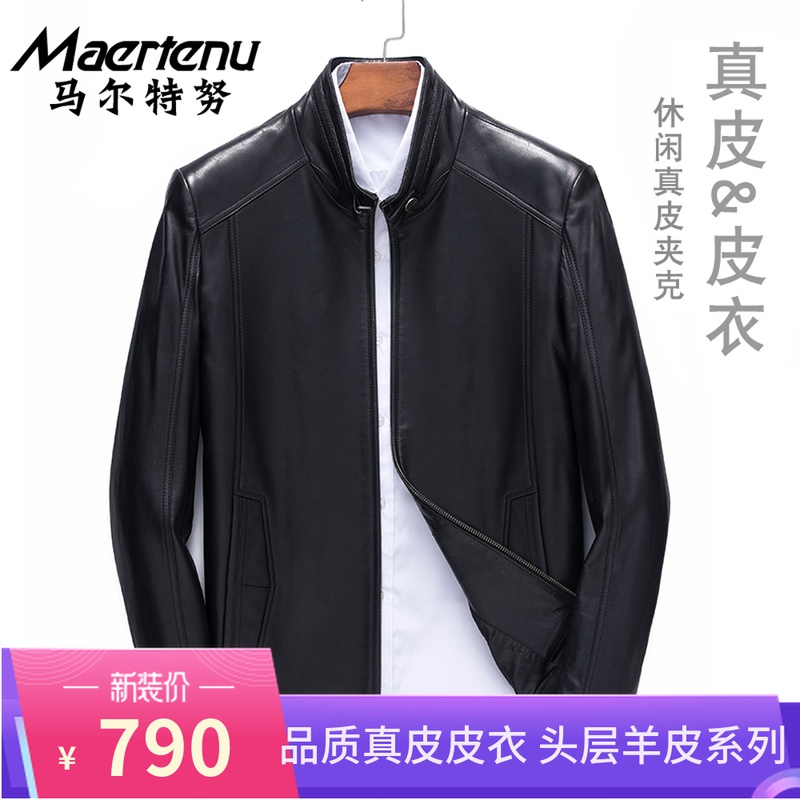 Tide leather jacket leather jacket leather jacket men's casual leather jacket spring and autumn men's locomotive middle-aged sheepskin men's men's pick-up leak