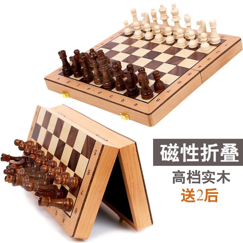 高档实木制成人儿童学生大号磁性国际象棋折叠chess初学者西洋棋