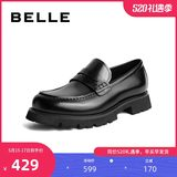 Belle 2021 spring new style cowhide thick-soled outer heightening set foot business loafers men's trend all-match B1C06AM1