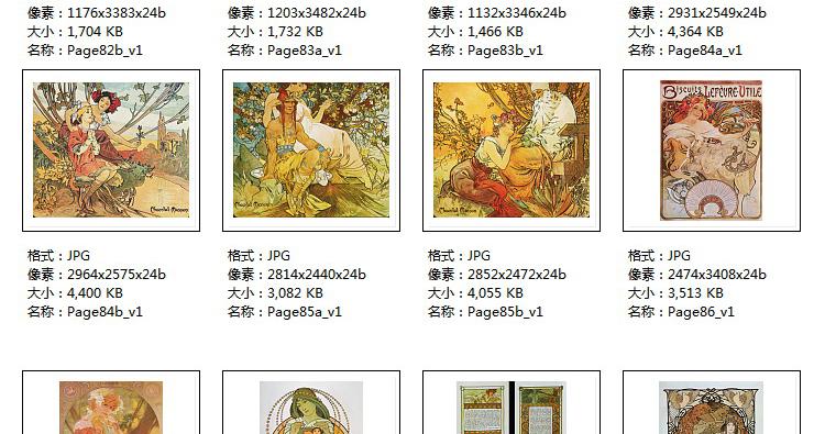 穆夏油画高清图片电子版素材教学临摹喷绘打印装饰画芯插图(35)