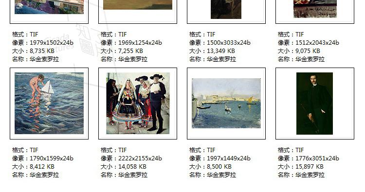华金.索罗拉油画高清图片电子素材 印象派喷绘印刷美术教学临摹插图(26)