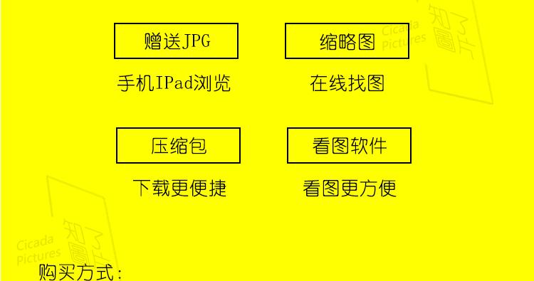 吴冠中 油画国画高清电子版 水墨画临摹装饰画喷绘装饰素材插图(5)