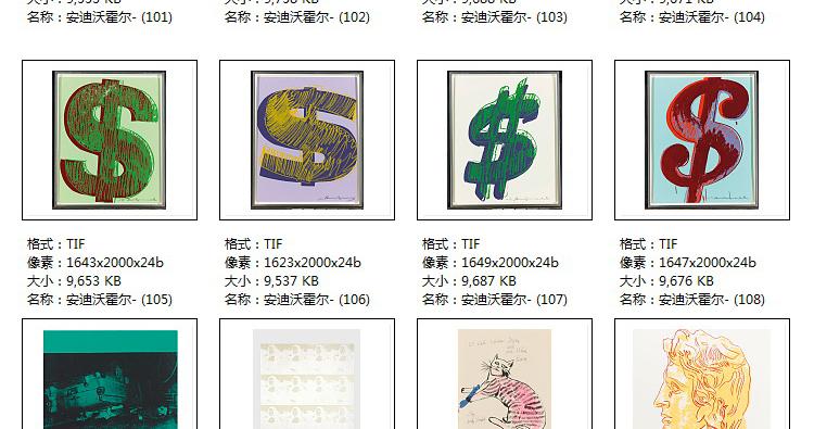 安迪沃霍尔高清电子版图片版画波普艺术教学临摹喷绘装饰画芯素材插图(39)