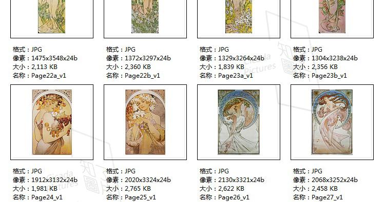 穆夏油画高清图片电子版素材教学临摹喷绘打印装饰画芯插图(24)