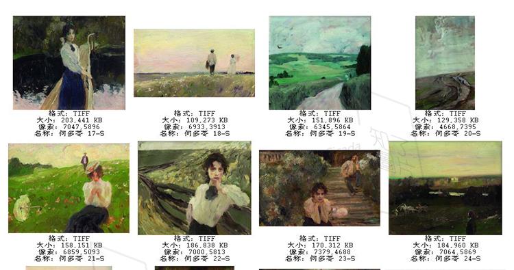 何多苓高清油画电子图片人物风景伤痕美术抒情现实临摹喷绘素材插图(25)