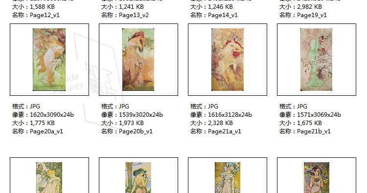 穆夏油画高清图片电子版素材教学临摹喷绘打印装饰画芯插图(23)