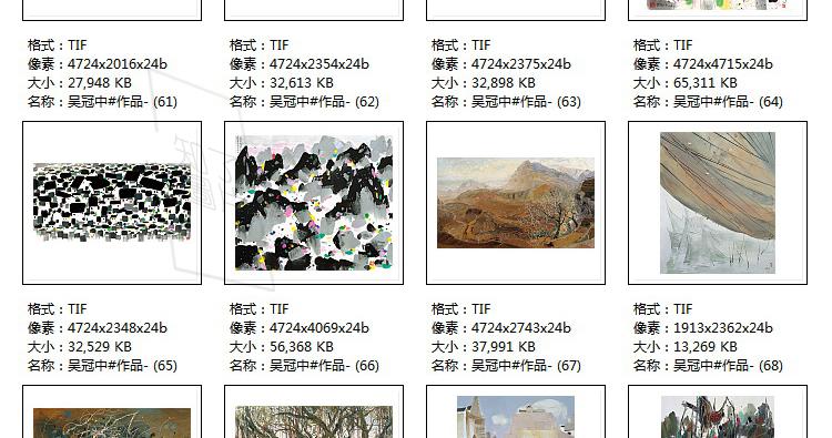吴冠中 油画国画高清电子版 水墨画临摹装饰画喷绘装饰素材插图(33)