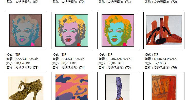 安迪沃霍尔高清电子版图片版画波普艺术教学临摹喷绘装饰画芯素材插图(34)