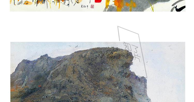 吴冠中 油画国画高清电子版 水墨画临摹装饰画喷绘装饰素材插图(10)