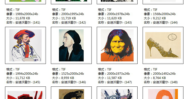 安迪沃霍尔高清电子版图片版画波普艺术教学临摹喷绘装饰画芯素材插图(46)
