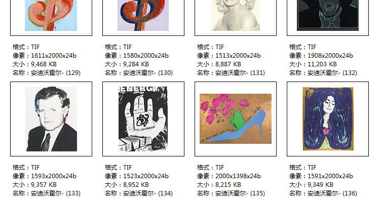 安迪沃霍尔高清电子版图片版画波普艺术教学临摹喷绘装饰画芯素材插图(44)