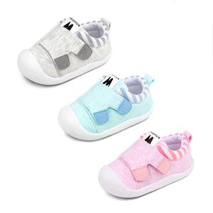 春季新款宝宝软底防滑学步鞋