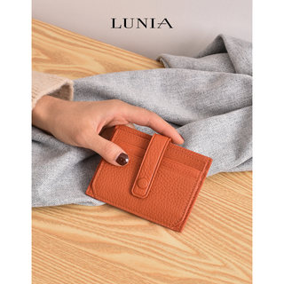 Lunica leather ultra-thin card package female Korea multi-card cassette mini leather case driver's license simple small document package