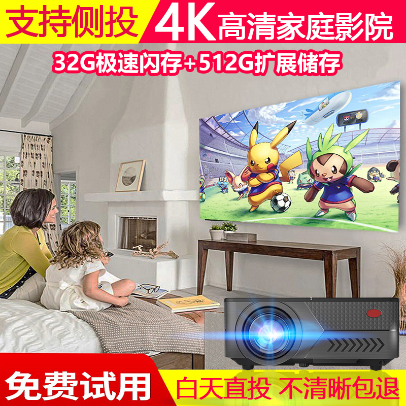 Yidding Ultra HD 4k Projector Home Wifi Wireless Projector 2021 New small portable bedroom home theater 1080p student dormitory mobile phone directly into the office all-in-one during the day