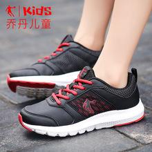 【乔丹】儿童软底运动跑鞋