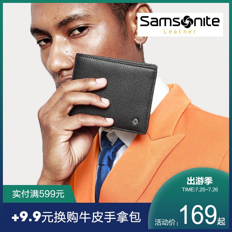 Samsonite 新秀丽 经典短款男式钱包 TK7 天猫优惠券折后¥139包邮(¥169-30)2色可选