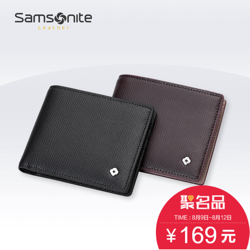 Samsonite 新秀丽 MERLE II 男士牛皮钱包 TK7*09004