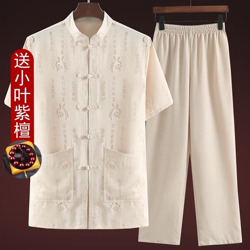爸爸男中老年上衣短袖夏装盘扣棉麻装中国风唐装爷爷复古套装亚麻