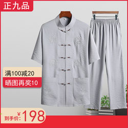 Middle-aged and elderly fathers wear Tang suit cotton and linen Chinese style male summer thin short-sleeved linen ice silk suit male loose casual