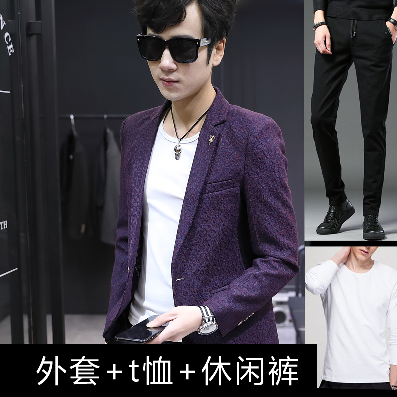 [1802] PURPLE [COAT + T-SHIRT + PANTS]