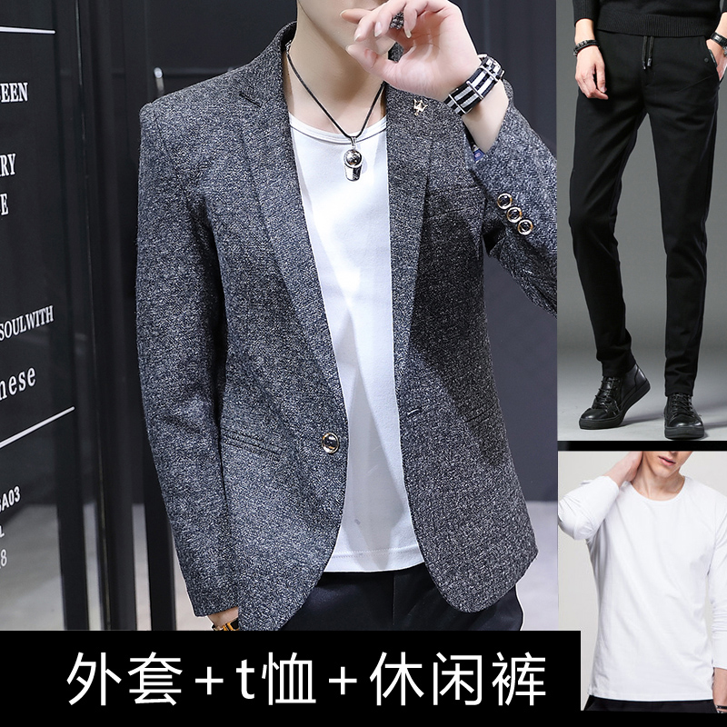 [1802] GRAY BLACK [COAT + T-SHIRT + PANTS]