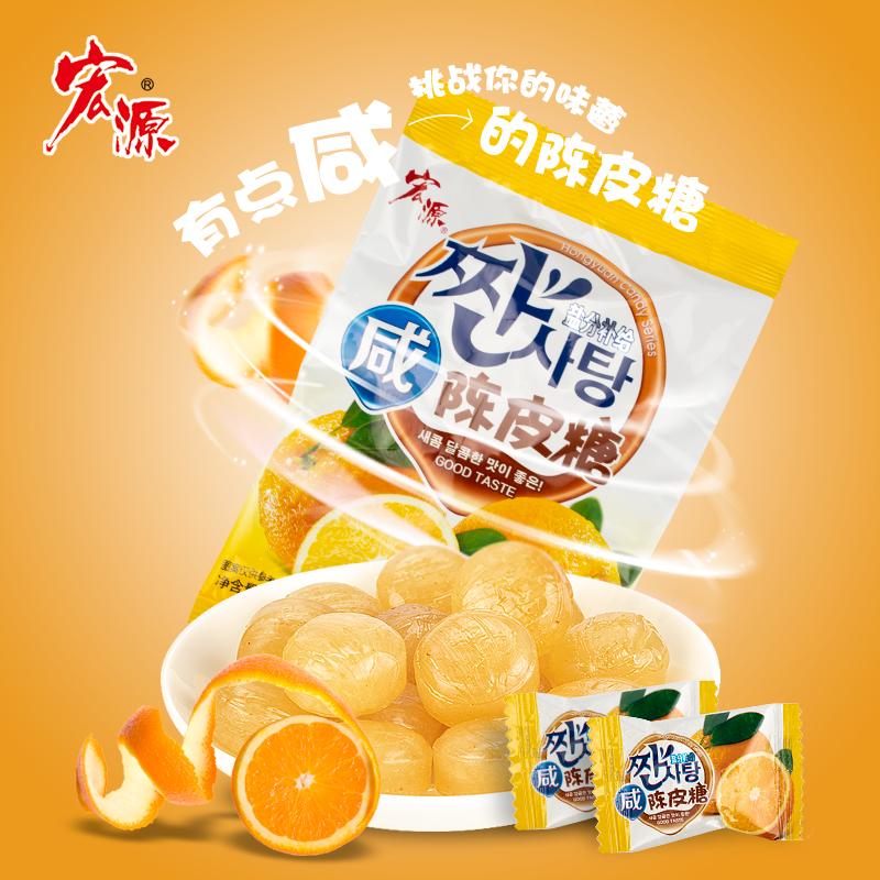 Hongyuan salty tangerine peel sugar 150g Hard Candy entertains candy casual  snacks bulk candy