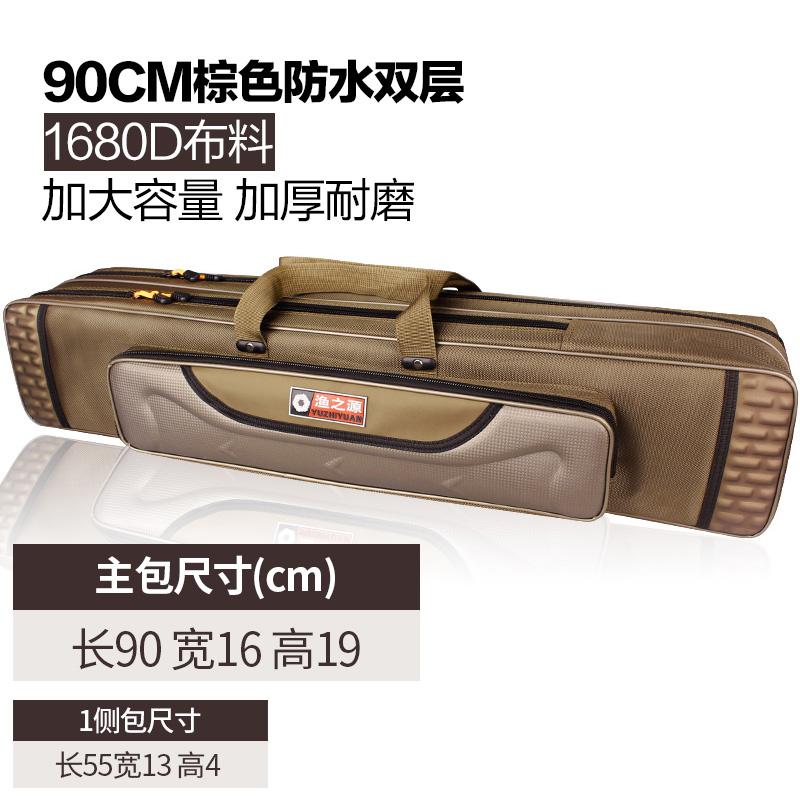 【 практический 】90см коричневый два