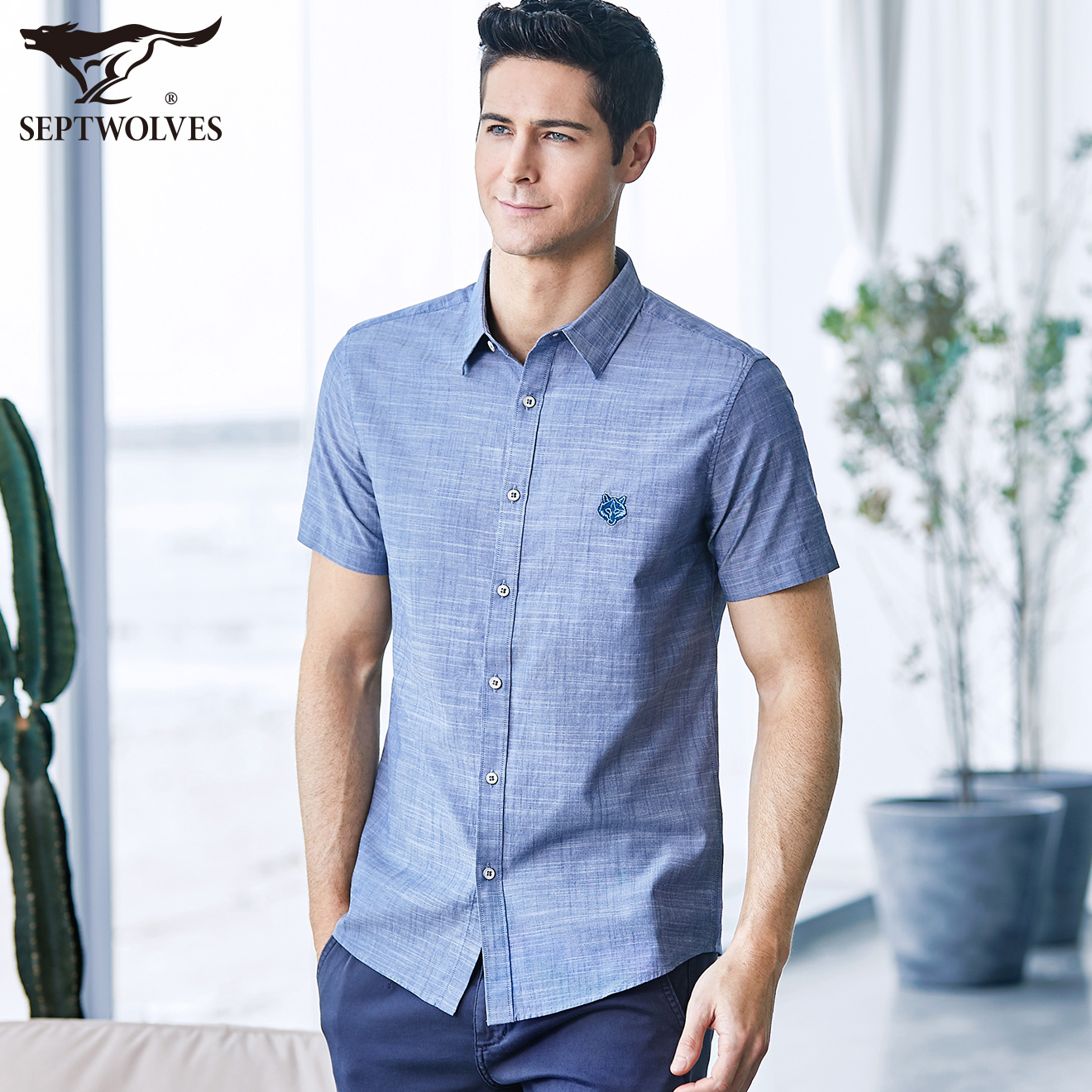 Septwolves Short Sleeved Shirt 2018 Summer New Young Men S Business Casual Slim Tide