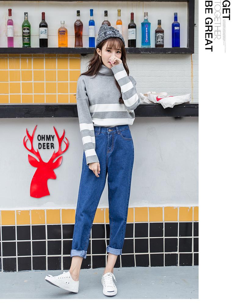 新款韩版高腰牛仔裤女宽松bf风哈伦裤卷脚长裤潮