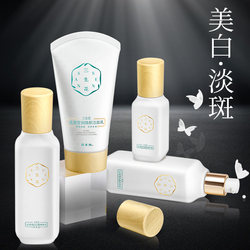 Pechoin Sanshenghua skin care product set water lotion moisturizing whitening spot to yellow official flagship store official website genuine