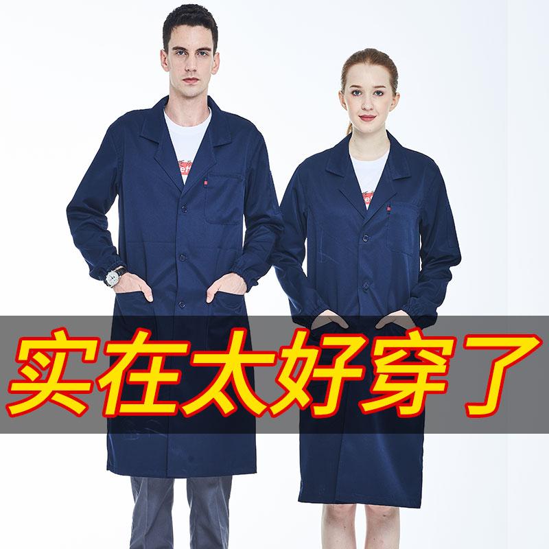 蓝大褂工作服男长款加厚耐脏仓库搬运劳保服工厂车间罩衣长袖定制