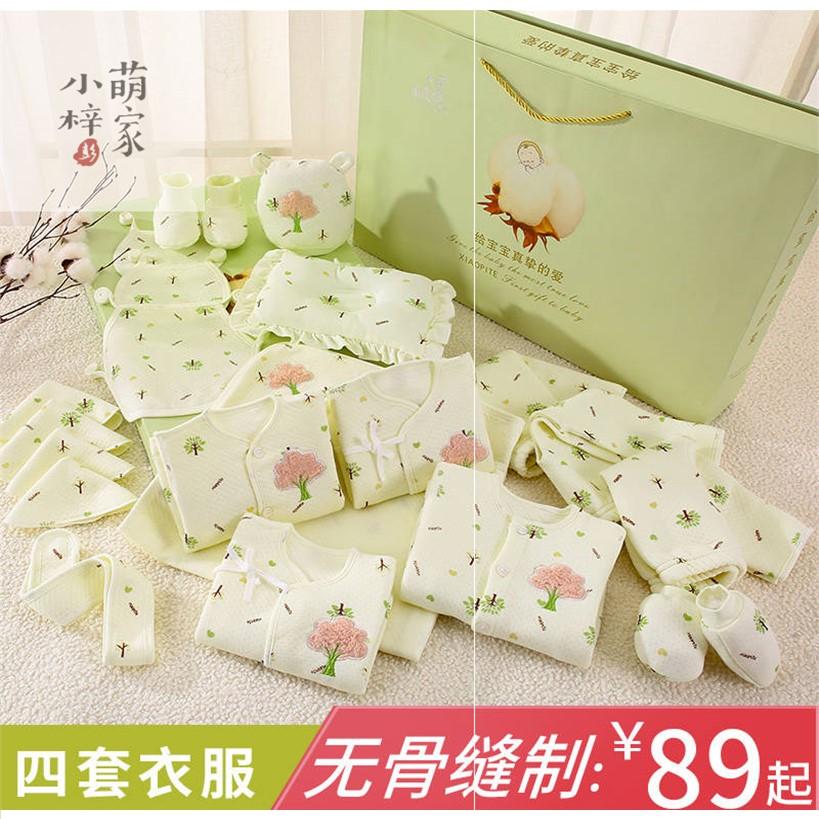 0-3 tháng quần áo trẻ em mùa đông phù hợp với cotton hộp quà tặng sơ sinh mùa xuân và mùa thu đông quần áo trẻ sơ sinh - Bộ quà tặng em bé