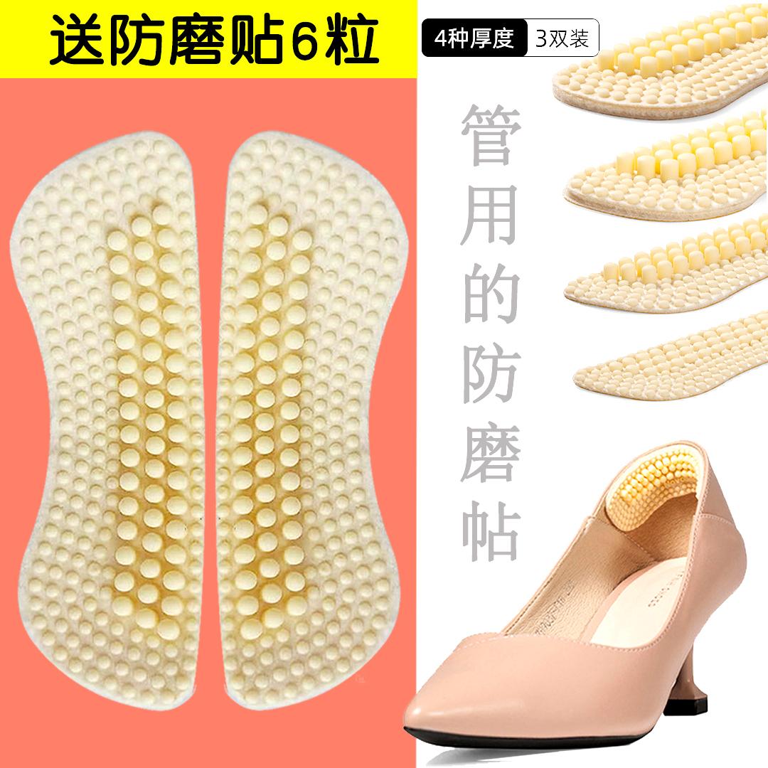 脚后跟贴半码垫女后跟帖防磨脚神器高跟鞋跟贴4D防磨脚贴防掉跟