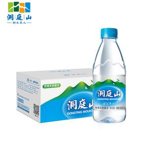 【洞庭山】天然泉水380ml*24瓶