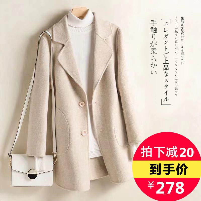 反季赫本风小个子秋冬双面羊绒大衣女羊毛呢子外套中长款修身韩版