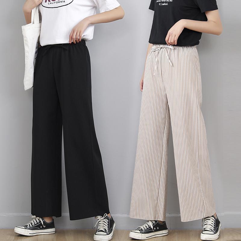 2020夏冰丝九分裤女松紧腰宽松裤薄款女裤高腰休闲垂感雪纺阔腿裤